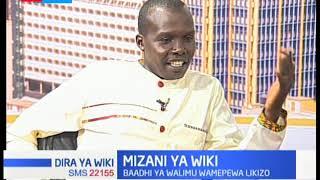 MIZANI YA WIKI: Usalama wa walimu Kaskazini mwa Kenya | DIRA YA WIKI