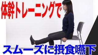 呼吸が楽になる足首の曲げ伸ばし運動