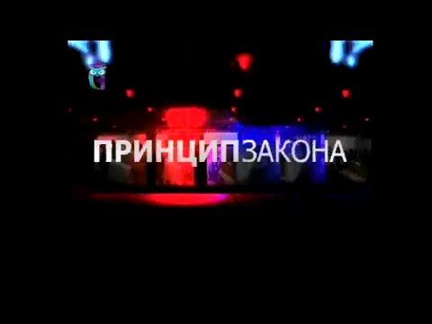 Жилищный кодекс РФ. Принудительный обмен квартиры; порядок пользования и проживания