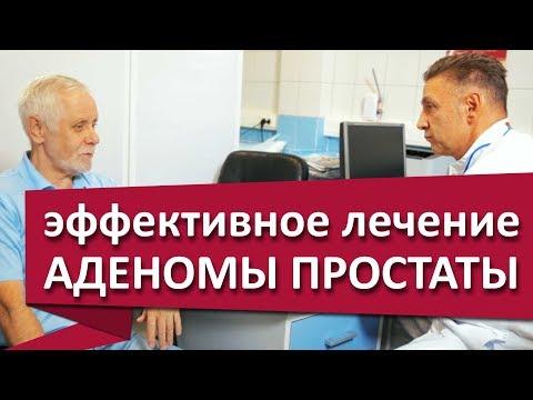 Интоксикация организма из за простатита