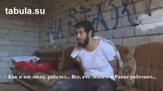 Допрос пленного игиловца ополченцами курдами