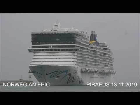 NORWEGIAN EPIC maiden arrival at Piraeus Port