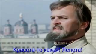 № 382 Цитаты из фильмов, популярные в России.