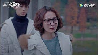 [Vietsub] MV Star - Quách Tuấn Thần  OST Chọc Phải Điện Hạ Lạnh Lùng 2018