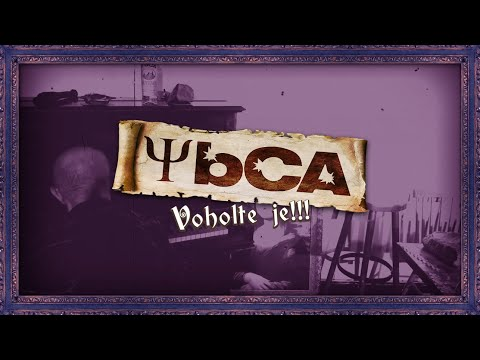 Ybca - YBCA - Voholte je!!! (Official Lyric Video 2021)