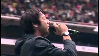 Example - Changed the Way You Kissed Me [Live at the Capital Summertime Ball]