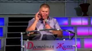 """Виктор Томев """"Как активировать свою веру?"""""""