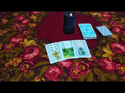 Гадание онлайн бесплатно на карту дня гадание на картах игральных 13 карт