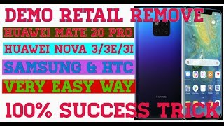 how to disable huawei retail demo - मुफ्त ऑनलाइन