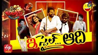 Jabardasth | 15th April 2021 | Full Episode | Indraja,Aadi,Anasuya,Immanuel | ETV Telugu