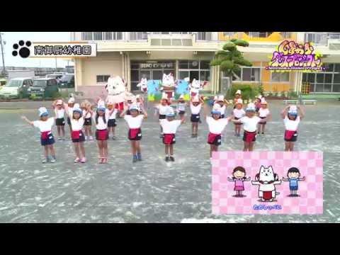 Iwata Kindergarten