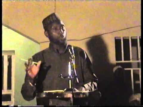 Illolin 'Yan Tsubbu 1/4: Shaikh Albani Zaria