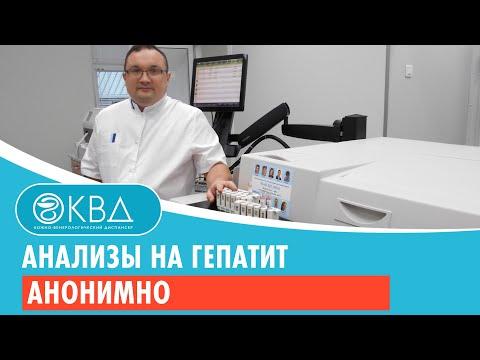 Новости гепатита с в россии
