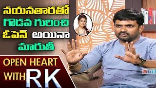 Director Maruthi Responds On Clash with Nayantara   Open Heart with RK   ABN Telugu