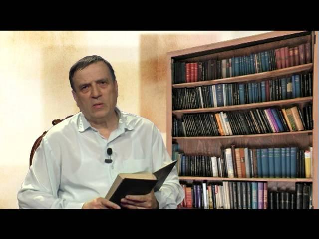 Тълкувание на Евангелието по св.ап. и ев. Матей, глава 4, Иван Николов - ППТВ