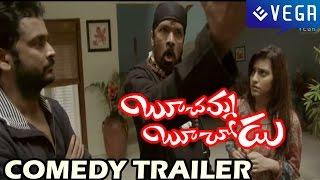 Boochamma Boochodu Latest Comedy Trailer - Sivaji, Kainaz Mothiwala