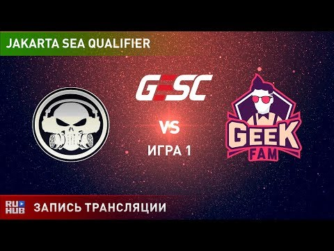 Execration vs Geek Fam, GESC SEA, game 1 [Lex, Smile]