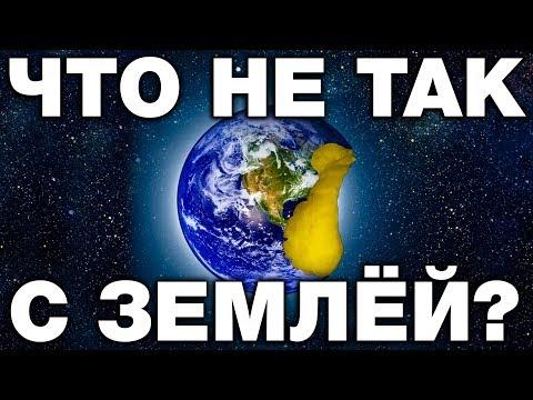 Планета Колония - ТОП-7 фактов заселения Земли