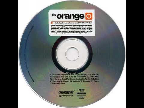 The Orange (feat. Kate) - Солнце И Луна
