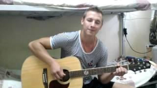 Песня под гитару(красиво спел для друзей в день свадьбы)