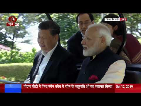 PM Narendra Modi and Chinese President Xi Jinping hold talks at Machan Hall
