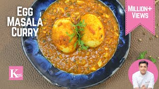 Egg Curry अंडा करी | Easter Special | Kunal Kapur | The K Kitchen