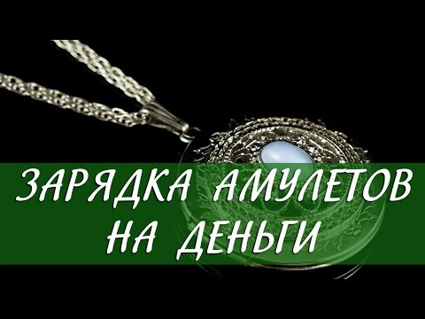 Чери амулет 15а