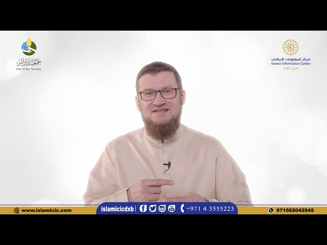 Proofs of God - Purpose - Part 1