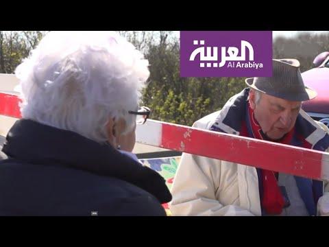 العرب اليوم - شاهد: حبيبان مسنان لم ينعهما