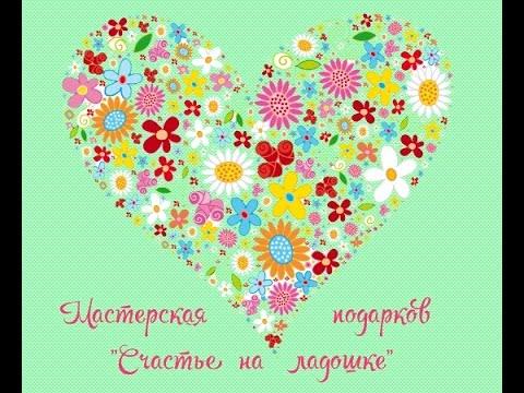 Боритесь за свое счастье цитаты