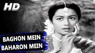 Baghon Mein Baharon Mein | Lata Mangeshkar | Chhoti