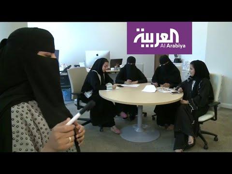 العرب اليوم - إعلان الرياض عاصمةً للمرأة العربية خلال عام 2020