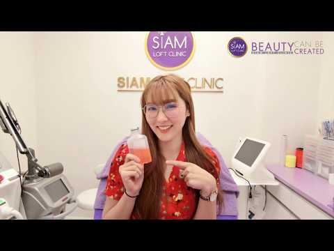 Siam Loft Clinic (สยาม ลอฟท์ คลินิก)