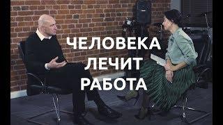 Радислав Гандапас: В моей работе есть что-то от служения