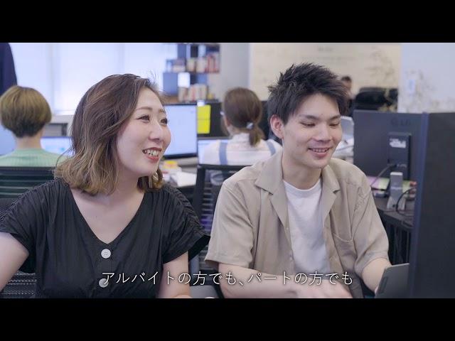 未知株式会社_採用動画
