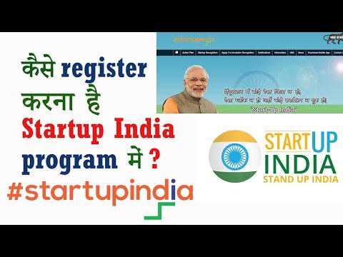 mp4 Startup Company Registration, download Startup Company Registration video klip Startup Company Registration