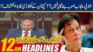 12am News Headlines | 21 Jan 2020 | 24 News HD