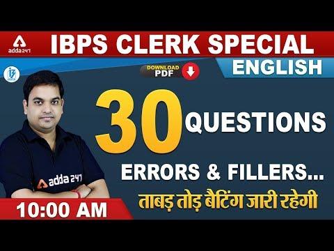 IBPS Clerk 2019 Prelims | English | Top 30 Questions Errors & Fillers
