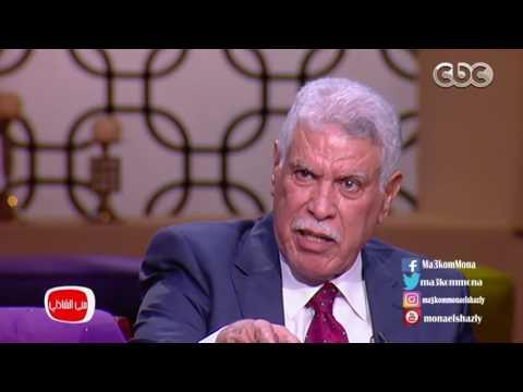حسن شحاتة: تركت المنتخب عام 2011 بقرار سيادي