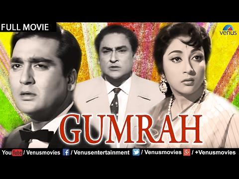 Gumrah Full Movie | Bollywood Evergreen Classic Movie | Sunil Dutt Movies | Hindi Full Movies