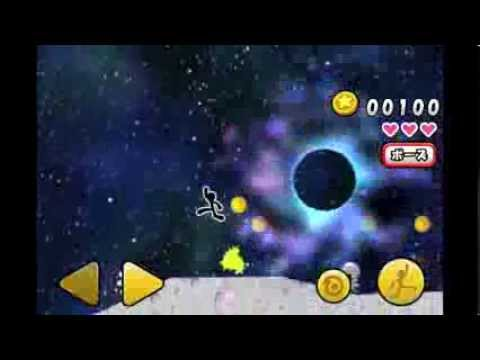 Video of Space de Coins