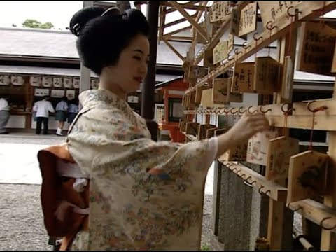 Secret World of Geisha (2002) - A look inside the Gion hanamachi in Kyoto, showing different aspects of the careers of the geiko-san and maiko-san.