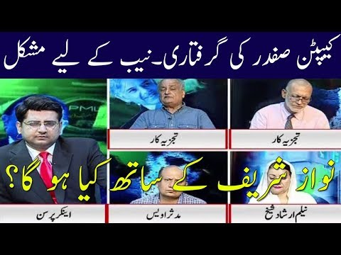 Pakistan Zara Dehan Sy | 8 July 2018 | Kohenoor News Pakistan