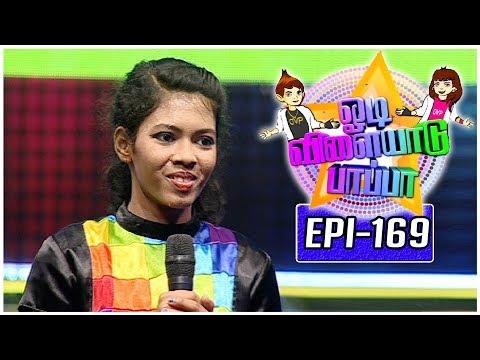 Odi Vilayadu Pappa   Season 5 - #169   Tejaswini - Dance Show   23/05/2017   Kalaignar TV