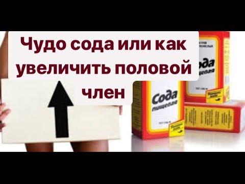ยาสำหรับการรักษาของชาย semental ความแข็งแรงทางเพศ