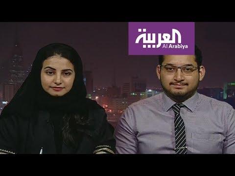 العرب اليوم - شاهد: جدل حول سيارة كهربائية من صناعة طلاب سعوديين