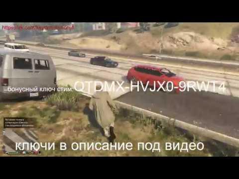 Grand Theft Auto V раздача ключей стим №55