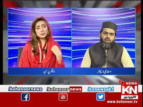 Kohenoor@9 With Dr Nabiha Ali Khan 17 April 2021 | Kohenoor News Pakistan