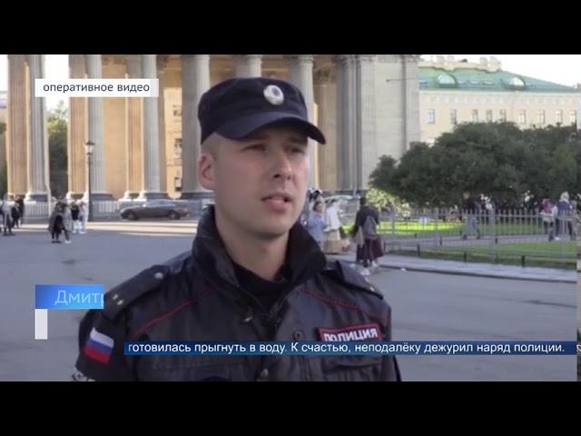Питерский полицейский спас ангарчанку от гибели