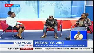 Mizani ya wiki: Kinachochangia katika kufaulu kwa mwanafunzi katika masomo